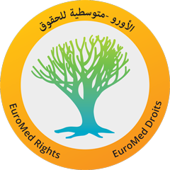Euromed Rights Logo